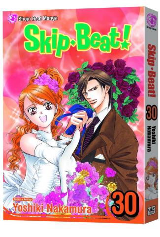 Skip Beat! Vol. 30
