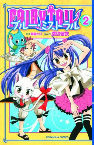 Fairy Tail: Blue Mistral Vol. 2