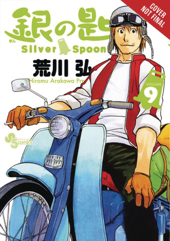 Silver Spoon Vol. 9
