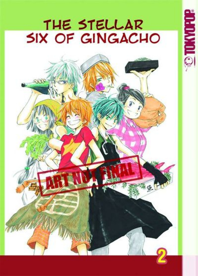 Stellar Six Gingacho Vol. 2
