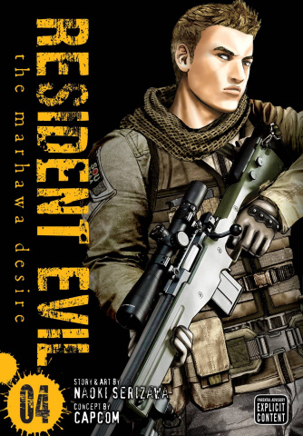Resident Evil: The Marhawa Desire Vol. 4