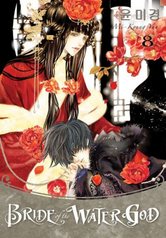 Bride of the Water God Vol. 8