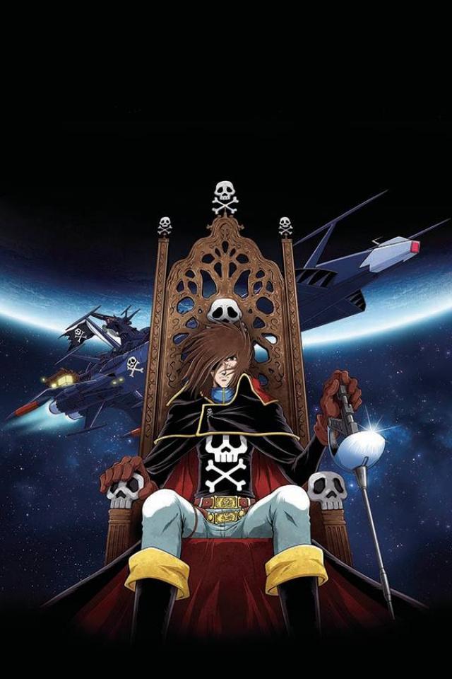Space Pirate: Captain Harlock #1 (Alquie Cover)