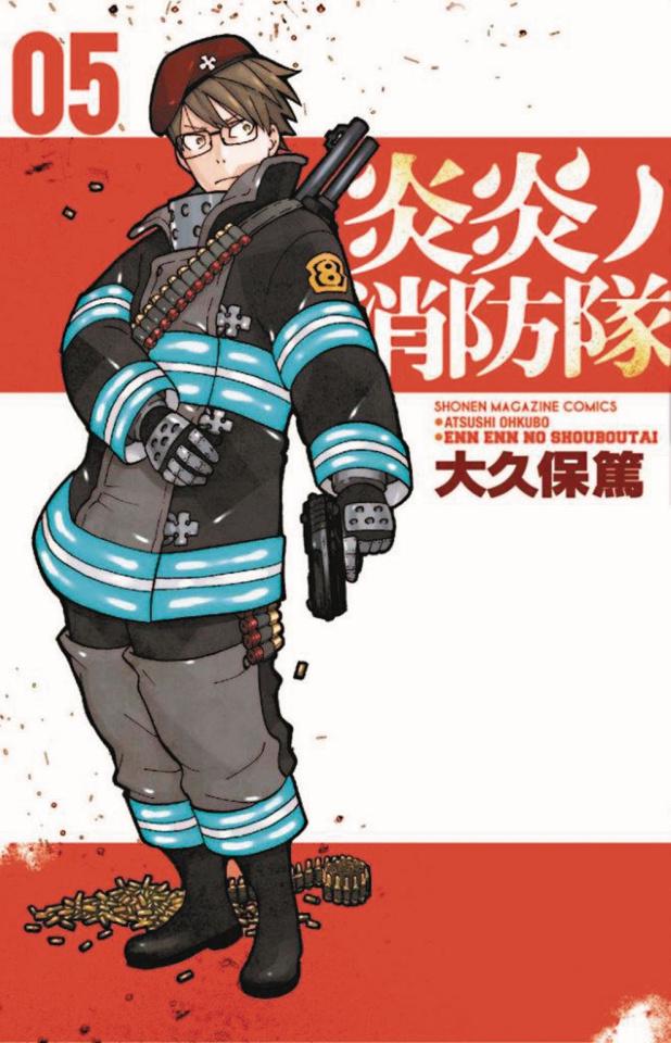 Fire Force Vol. 5
