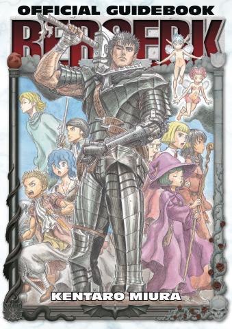 Berserk: Official Guidebook