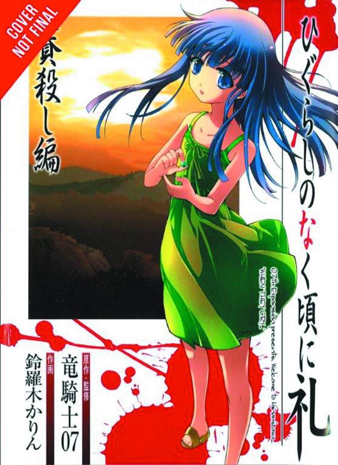 Higurashi: When They Cry Vol. 26: Dice Killing Arc