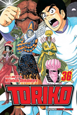 Toriko Vol. 36