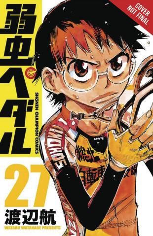 Yowamushi Pedal Vol. 14