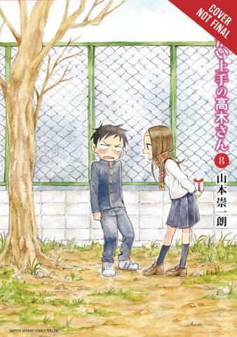 Teasing Master Takagi-San Vol. 8