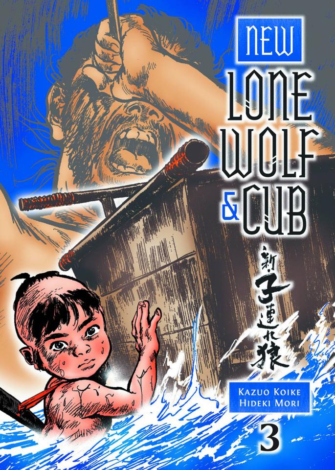 New Lone Wolf & Cub Vol. 3