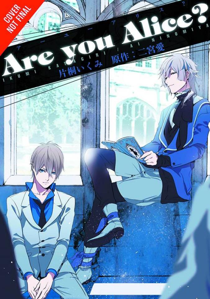 Are You Alice? Vol. 11