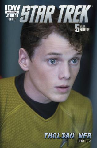 Star Trek #46 (Subscription Cover)