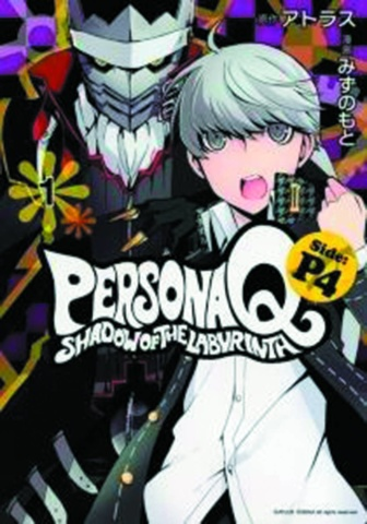 Persona Q: Shadow of the Labyrinth Side P4