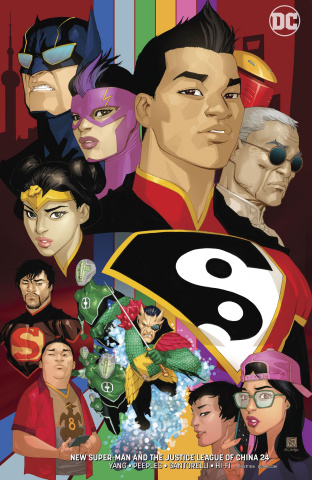 New Super-Man & The Justice League of China #24 (Variant Cover)