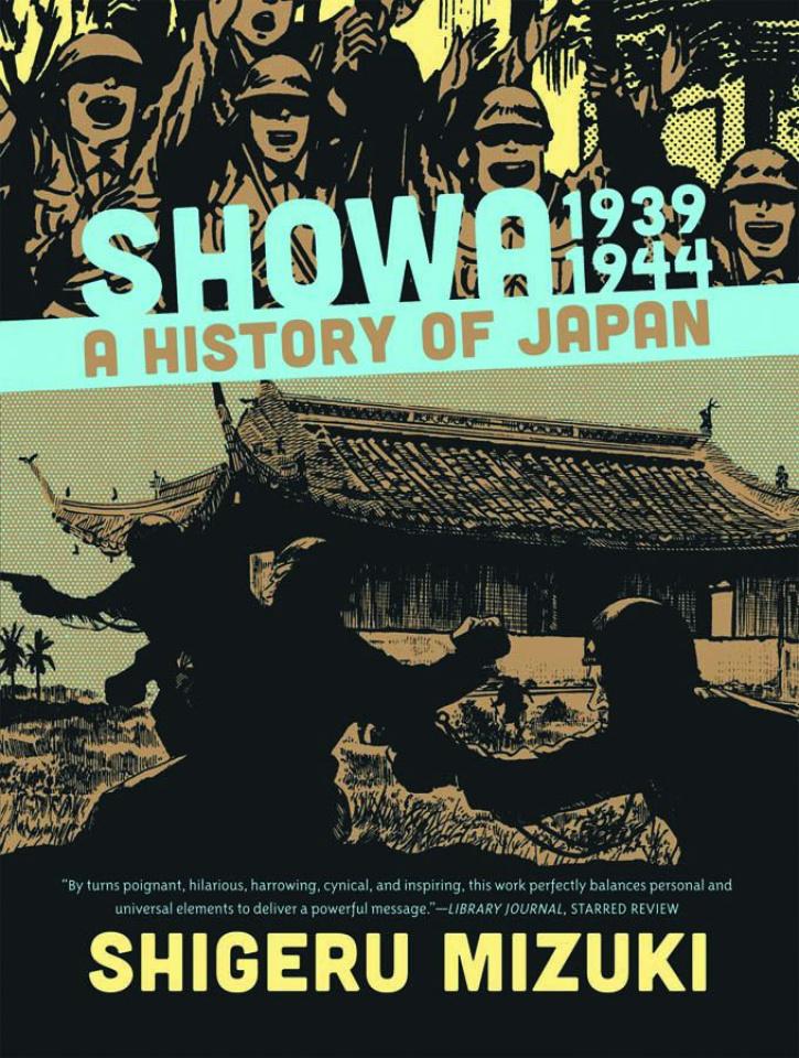 Showa: A History of Japan Vol. 2: 1939-1944