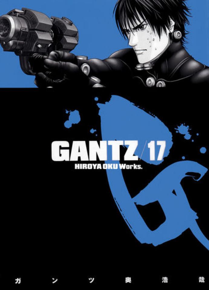 Gantz Vol. 17