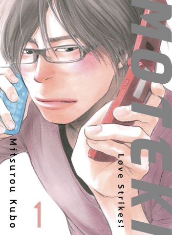Moteki Vol. 1: Love Strikes