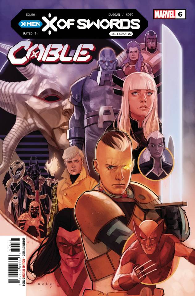 Cable #6
