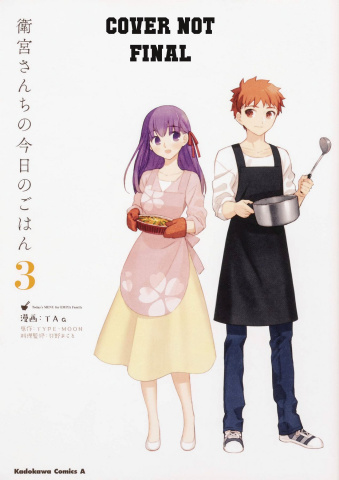 Today's Menu for Emiya Family Vol. 3