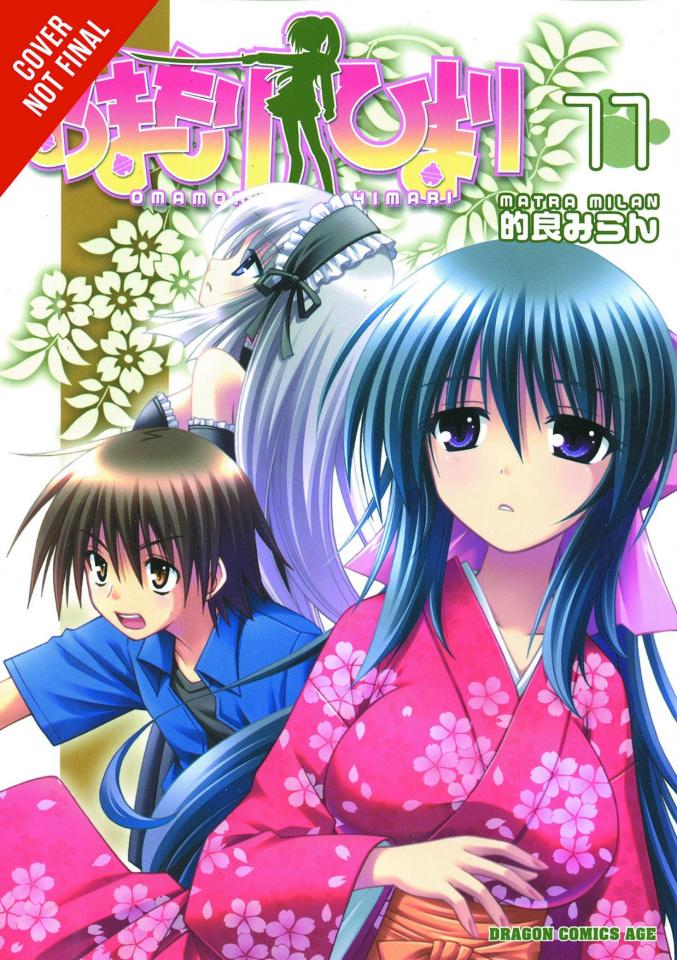 Omamori Himari Vol. 11
