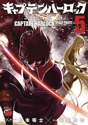 Captain Harlock: Space Pirate - Dimensional Voyage Vol. 5
