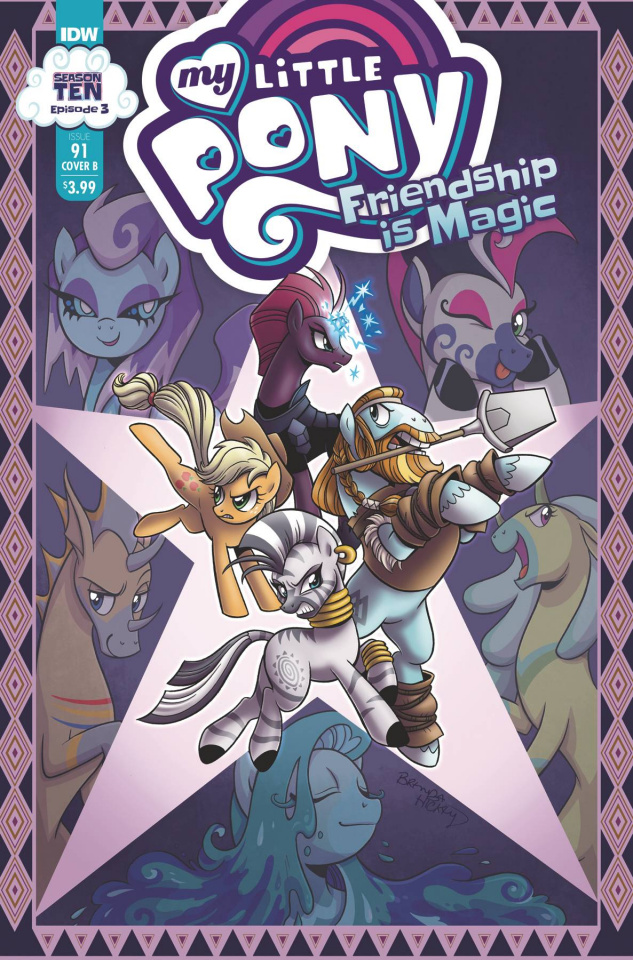 My Little Pony: Friendship Is Magic #91 (Hickey Cover)