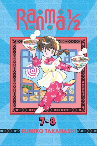 Ranma 1/2 Vol. 4 (2-in-1 Edition)