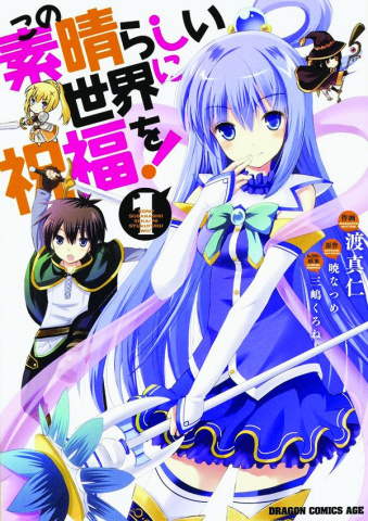 KonoSuba - God's Blessing on This Wonderful World! Vol. 1