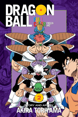 Dragon Ball Vol. 2: Full Color - Freeza Arc