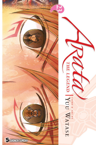 Arata: The Legend Vol. 23