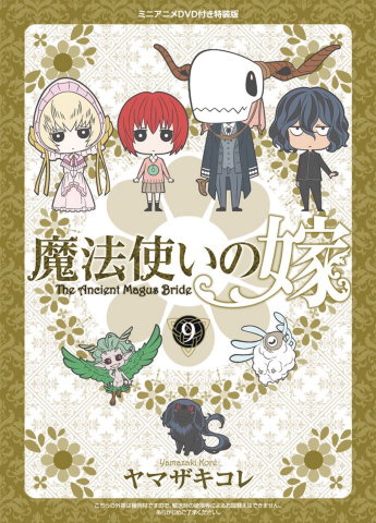 The Ancient Magus Bride Vol. 9