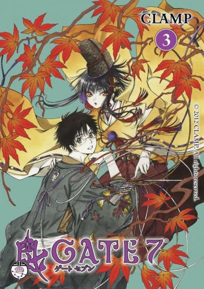 Gate 7 Vol. 3