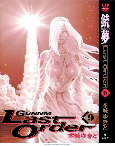Battle Angel Alita: Last Order Vol. 19