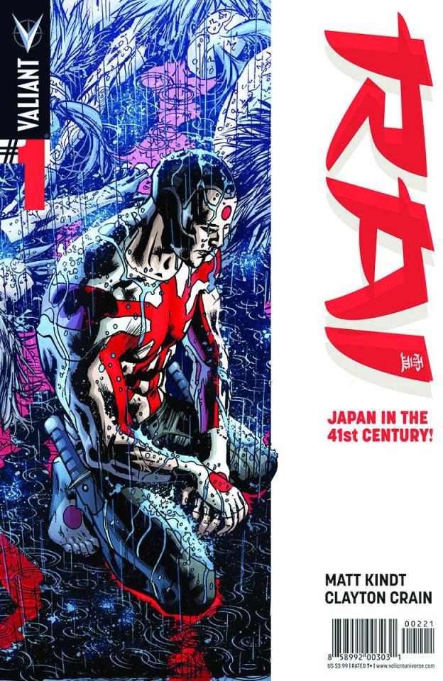 Rai #1 (Hitch Cover)