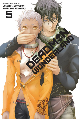 Deadman: Wonderland Vol. 5
