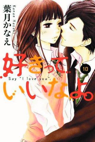 """Say """"I Love You"""" Vol. 10"""