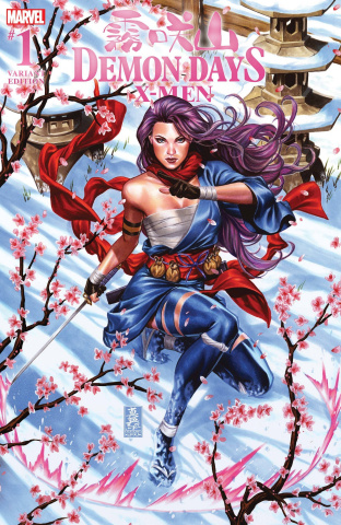Demon Days: X-Men #1 (Brooks Cover)