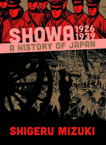 Showa: A History of Japan Vol. 1: 1926 - 1939