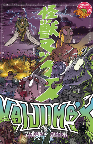 Kaijumax Vol. 2 (Deluxe Edition)
