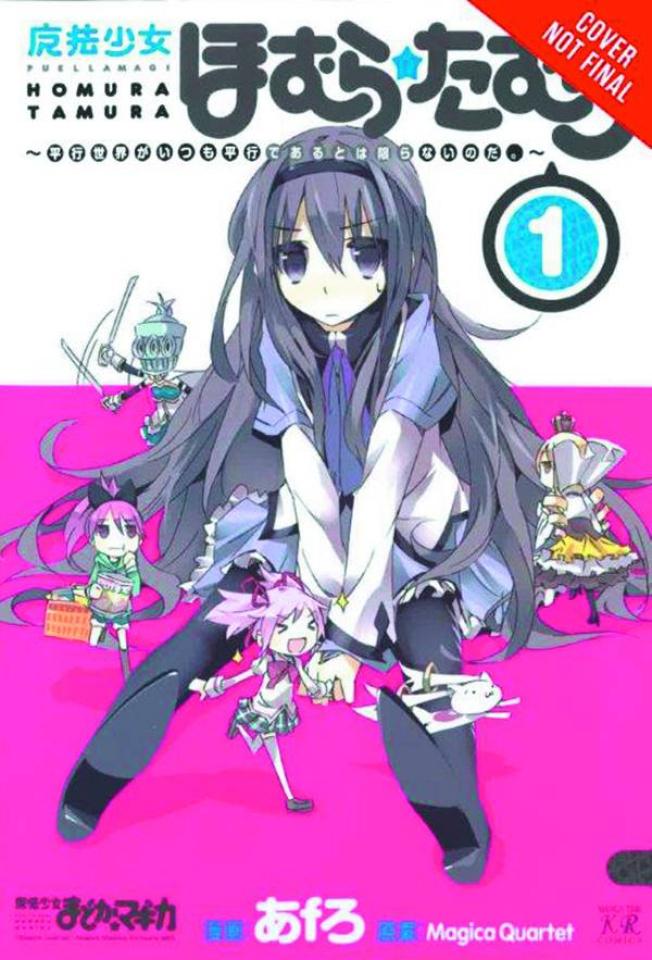 Puella Magi: Homura Tamura Vol. 1