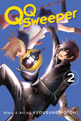 QQ Sweeper Vol. 2