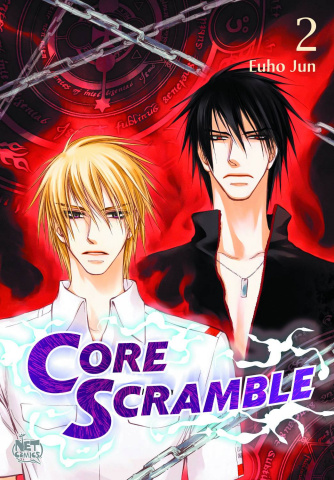 Core Scramble Vol. 2