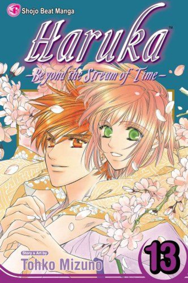 Haruka: Beyond the Stream of Time Vol. 13