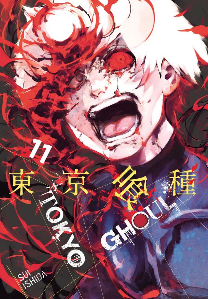 Tokyo Ghoul Vol. 11