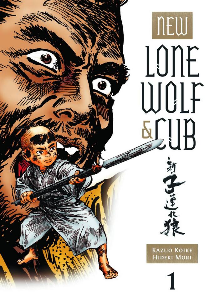 New Lone Wolf & Cub Vol. 1