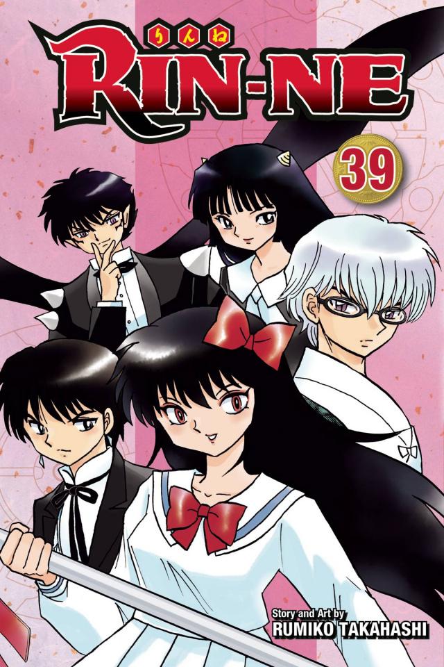 Rin-Ne Vol. 39