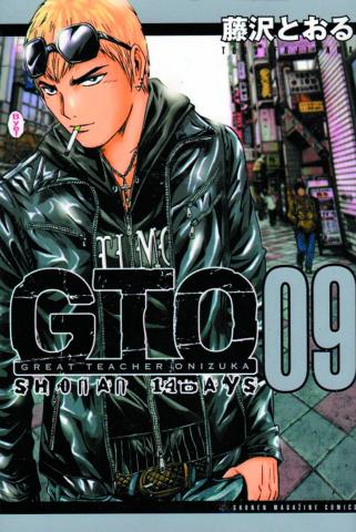 G.T.O.: 14 Days in Shonan Vol. 9