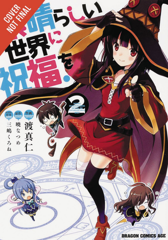 KonoSuba - God's Blessing on This Wonderful World! Vol. 2