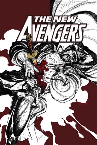 Avengers: Ronin #1 (True Believers)
