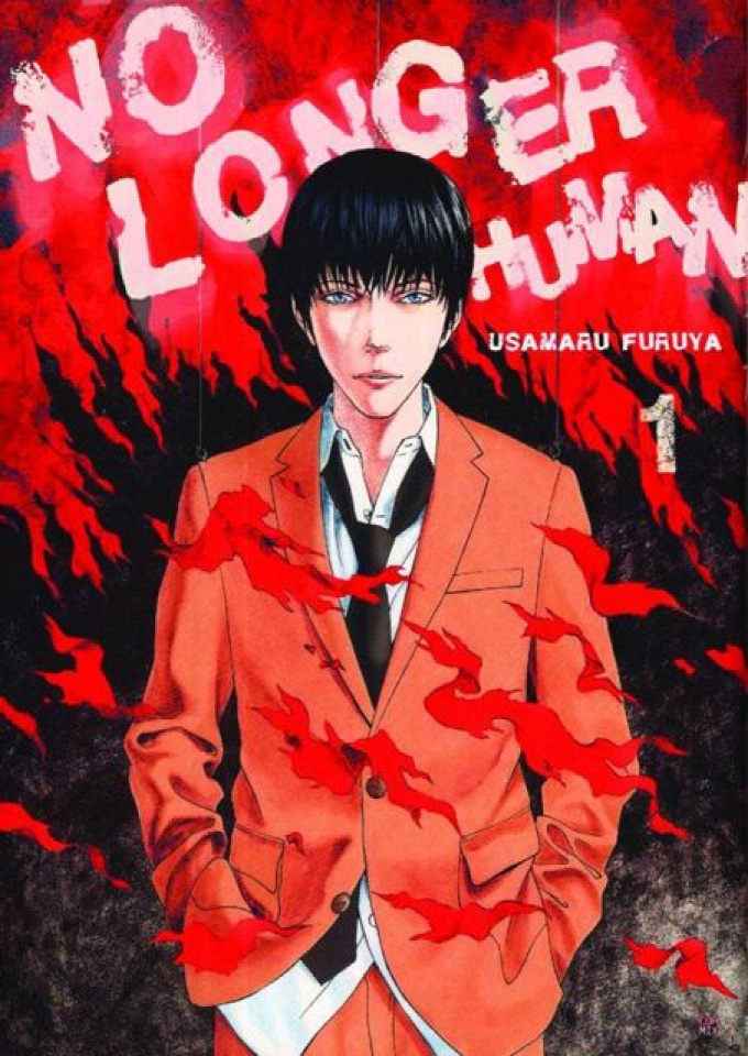 No Longer Human Vol. 1